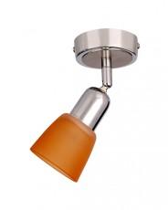 Спот 5045/1PA Chrome/Orange