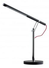 Настольная лампа офисная Ракурс 1 631030601