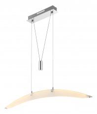 Подвесной светильник Mangue 67062H1