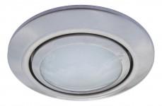 Комплект из 3 встраиваемых светильников Topic A2023PL-3SS