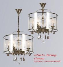 Подвесной светильник Carmen 1107-6PC