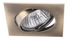 Комплект из 3 встраиваемых светильников Quadratisch A2118PL-3AB