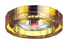 Встраиваемый светильник Glass 369490
