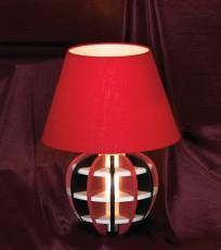 Настольная лампа декоративная Bronte LSQ-7704-02