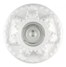 Встраиваемый светильник AZ AZ06