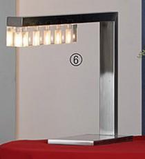 Настольная лампа декоративная Faggeto LSN-0304-05
