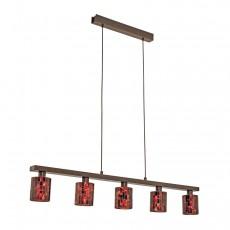 Подвесной светильник Troya 88825