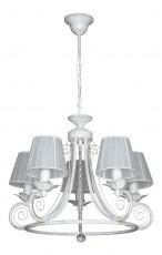 Подвесная люстра Крит 10061-5L