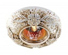 Встраиваемый светильник Sandstone 369570