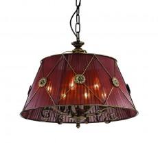 Подвесной светильник Lira 1124-6P