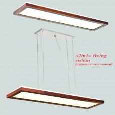Подвесной светильник Board 1077-2PC