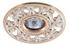 Встраиваемый светильник Vintage 369989