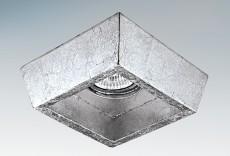 Встраиваемый светильник Extra 041024