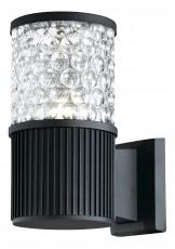 Светильник на штанге Pilar 2689/1W