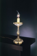 Настольная лампа декоративная 4750-P