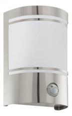 Накладной светильник Cerno 30192