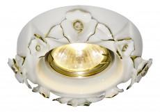 Встраиваемый светильник Fragile A5230PL-1WG