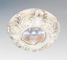 Встраиваемый светильник Corinto Cr 002614