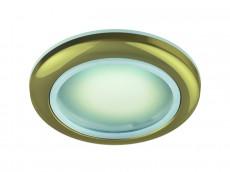 Комплект из 3 встраиваемых светильников Aqua A2024PL-3GO