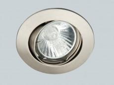 Встраиваемый светильник Felizia G94509A13