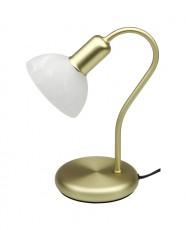 Настольная лампа офисная Pearl 67347/18