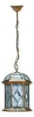 Подвесной светильник Витраж с ромбом 11337