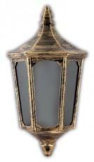 Накладной светильник Четыре грани 11541