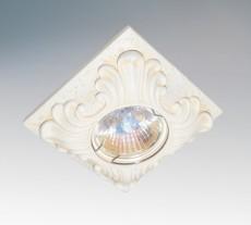 Встраиваемый светильник Corinto Qua 002621
