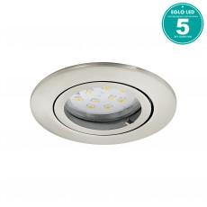 Комплект из 3 встраиваемых светильников Tedo 31689