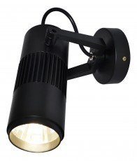 Светильник на штанге Track Lights A6520AP-1BK