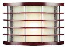 Накладной светильник Чаша 2 2020301