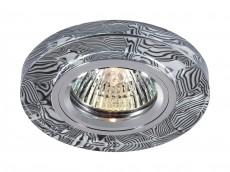 Встраиваемый светильник Fancy 369590
