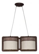 Подвесной светильник Szyk 20204 коричневый