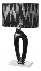 Настольная лампа декоративная Федерика 48 379032301