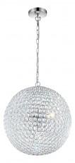 Подвесной светильник Emilia 67010-5H