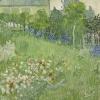 Панно Van Gogh 30547